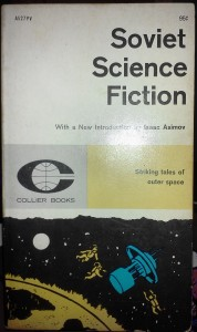 sovietsciencefiction1962